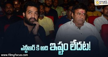 Jr NTR is not interested in that