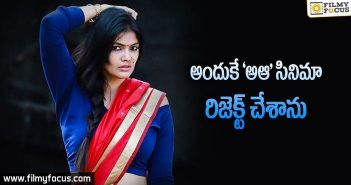 Kalpika Ganesh reveals that she loses role in A Aa movie