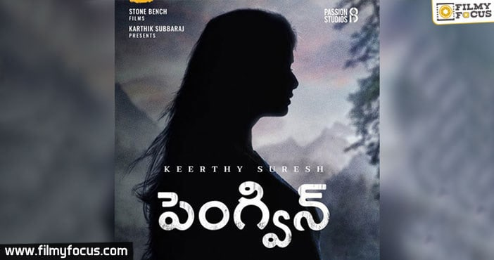 Keerthy Suresh's movie might have direct OTT release1