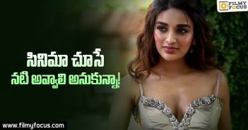 Nidhhi Agerwal reveals why she entered into film industry