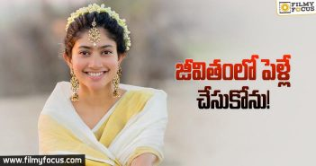 Sai Pallavi opens up about her marriage