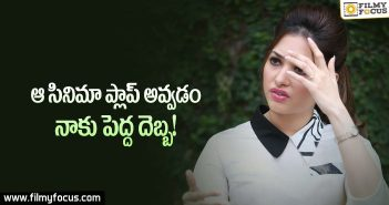Tamanna shocking comments on her movie