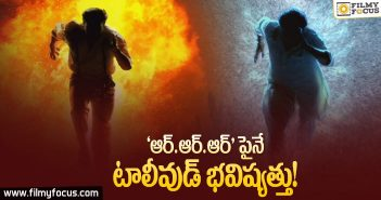 Tollywood depended on RRR Movie