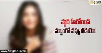 Tollywood star heroine cooking Mango Pappu