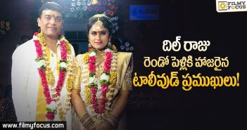 Tollywood stars who attended for Dil Raju's 2nd marriage