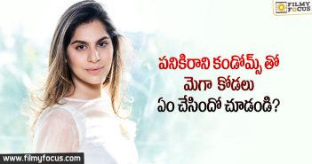 Upasana asks people can they dare to wear Scrap