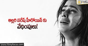 Actress Poorna threatened by four men