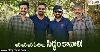 All set for RRR movie shooting