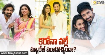 An interesting story behind Tollywood celebrities marriages