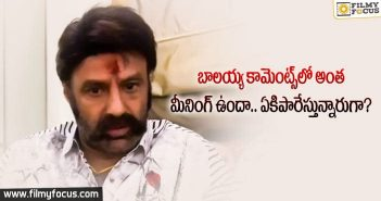 Lot of Meaning in Balayya Babu Comments