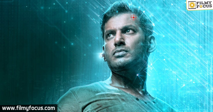 First Look & Glimpse Of Trailer Of Action Hero Vishal Chakra Are Out