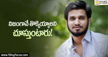 Hero Nikhil comments on nepotism in Tollywood