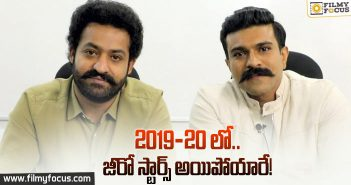 No releases for NTR and Ram Charan in 2019-20