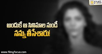 Sai Dharam Tej Actress opens up about how failure of her debut film