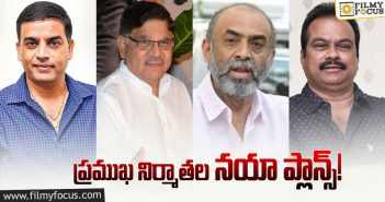 Tollywood star producers new plans