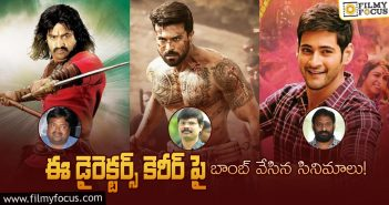 15 Tollywood Directors Who Faced Biggest Flops