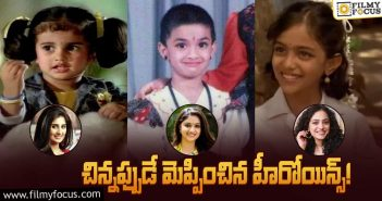 17 Actress Who Started Their Careers As Child Actors