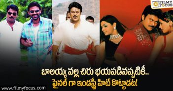 A shocking and interesting story behind Indra movie