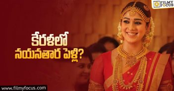 All set for Nayanthara marriage