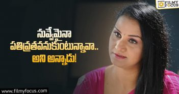 Character artist Apoorva about casting
