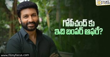 Crazy offer for Gopichand