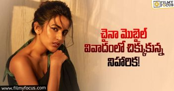 Netizens fires on Niharika for promoting chinese products