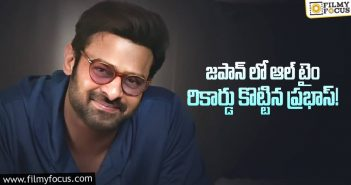 Prabhas created all time new record in Japan
