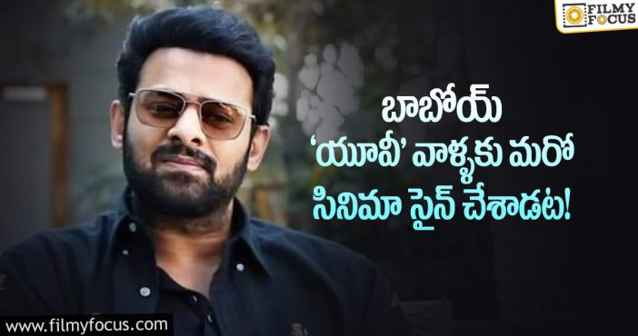 Prabhas signed for another to UV creations
