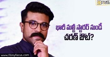 Ram Charan out from big multi-starrer film