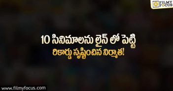 Sithara Entertainments lined up with 10 projects