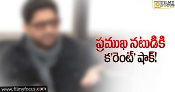Star actor got shocked with his power-bill