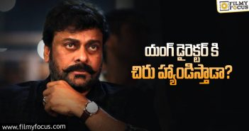 Tollywood young director says no to Chiranjeevi