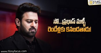this will the last update from prabhas for this year