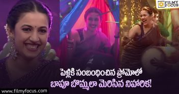A special show on Niharika
