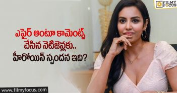 Actress Priya Anand responds about her relationship