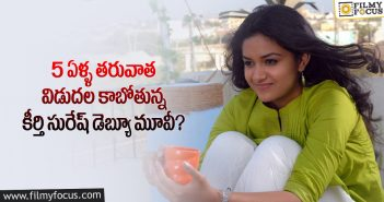 After 5 Years, Keerthy Suresh movie gets a release date