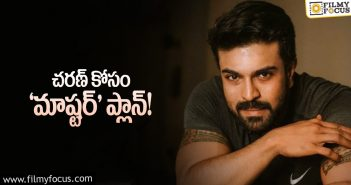 Director fixed for Ram Charan's next film