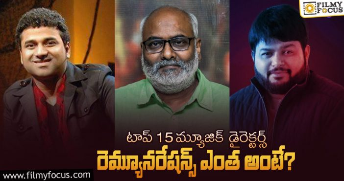 List of 15 Top Most South Indian Music Directors And Their Remunerations