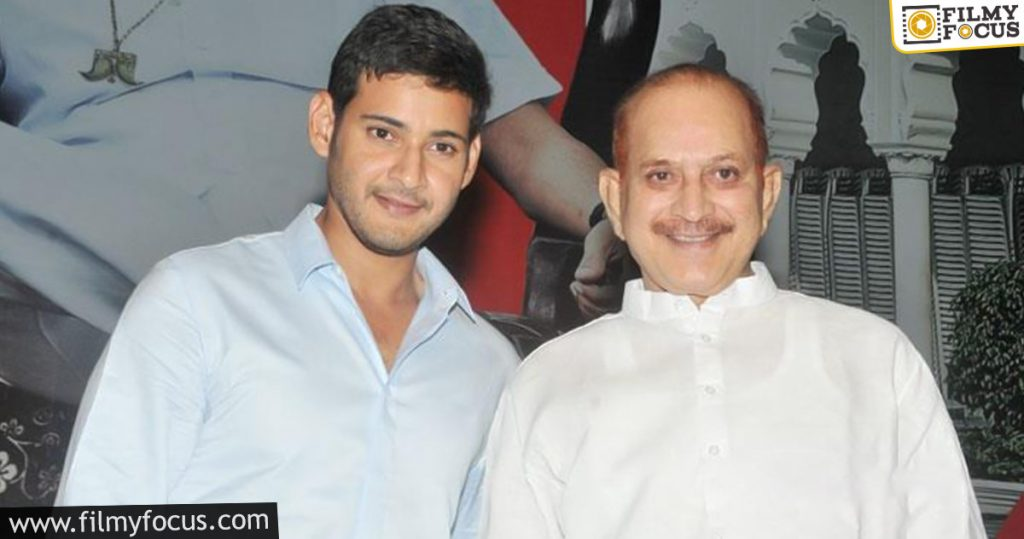 Mahesh Babu Krishna Movies which are released in august1