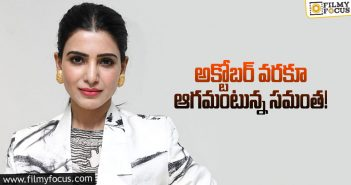 Samantha about her movie shootings