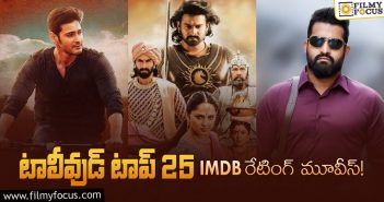 Top 25 Tollywood movies and their IMDB ratings