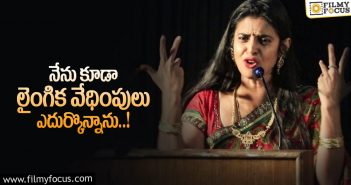 Actress kasthuri opens up about Casting Couch