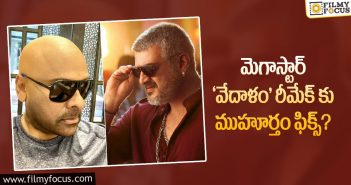 Chiranjeevi all set for Vedalam remake