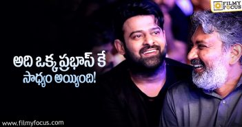 Only Prabhas can do that for Rajamouli