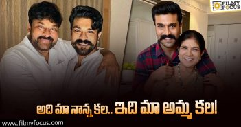 Ram Charan about his mother Surekha dream