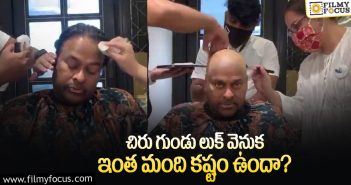 The story behind Chiranjeevi new look