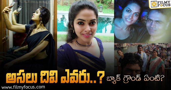 Unknown facts about actress Divi Vadthya