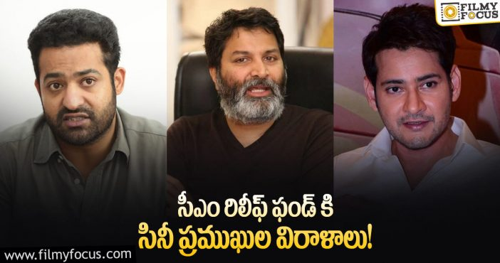 Tollywood celebrities contributing towards the CM relief fund of Telangana
