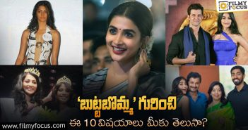 Unknown facts about actress Pooja Hegde