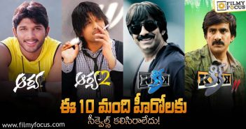List of sequel movies which got flop in Tollywood